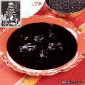 【MCC】業務用マサラ黒カレー1食(独自のブレンドスパイスマサラ)【レトルト食品】【jo_62】【】