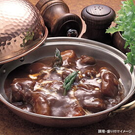 【Miyajima】【業務用】 ビーフシチュー ア・ラ・モード 1食(300g)(これぞ極上の味!じっくり煮込んだ手作りシチュー) 【レトルト食品 惣菜 総菜】【jo_62】 【】