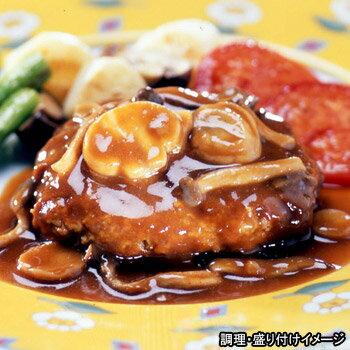 【MCC】 業務用 デミソースdeハンバーグ 1個 (180g) (エムシーシー食品)冷凍食品【re_26】【ポイント5倍】