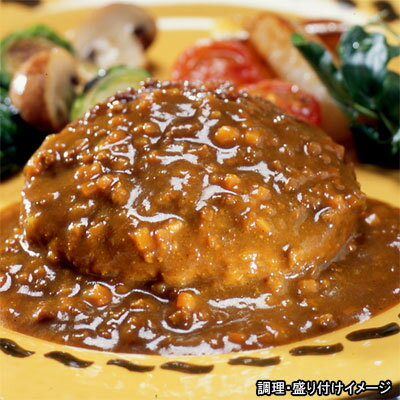 【MCC】 業務用 カレーソースdeハンバーグ 1個 (180g) (エムシーシー食品)冷凍食品【re_26】【ポイント5倍】