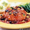 MCC 業務用 トマトソースdeハンバーグ 1個 (180g) (エムシーシー食品)冷凍食品 惣菜 総菜【re_26】【】