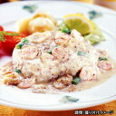 【MCC】 業務用 マスタードdeハンバーグ 1個 (180g) 【ソースdeハンバーグ】(エムシーシー食品)冷凍食品【re_26】…