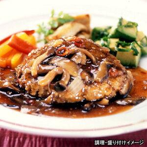 MCC 業務用 和風ソースdeハンバーグ 1個 (180g) (エムシーシー食品)冷凍食品 惣菜 総菜【re_26】【】