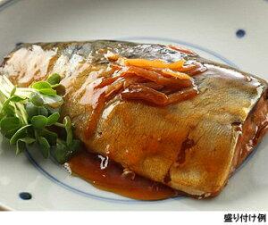 【ヤヨイ】業務用 国産さばの生姜煮1パック(2切入)【冷凍食品 惣菜 総菜 煮魚】【個包装】【re_26】【】