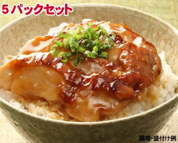 【ヤヨイ】 業務用 味などんぶり 若鶏照り焼き丼の具 120g×5パックセット 【冷凍食品】【re_26】【】