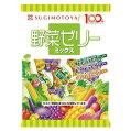 【杉本屋】野菜ゼリーミックス1袋(21個入)(紫、黄、快適3種のミックス)【jo_62】【】