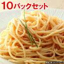 【ヤヨイ】【Oliveto】 業務用スパゲティ・明太子 10パックセット (オリベート パスタ 冷凍食品 スパゲティー)【re_…