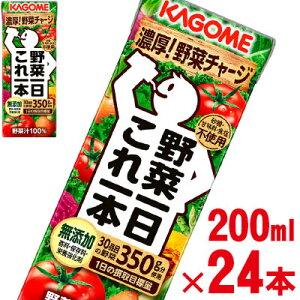 カゴメ 野菜一日これ一本 200ml×24本 【カゴメ野菜ジュース kagome】(野菜不足に1日分の野菜を!)【jo_62】【】