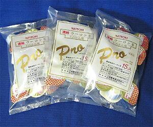 【送料無料】 【三井農林】 業務用 濃縮ウーロン茶 15個入り×3袋セット (濃縮烏龍茶)【jo_62】【】【p5_tab】
