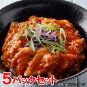 【ヤヨイ】 業務用 どんぶり屋 豚丼の具(キムチ味) 5パックセット 【冷凍食品】【re_26】【ポイント5倍】