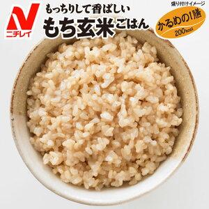 ニチレイ 「選べるごはん」もち玄米ごはん 1食(113g)(冷凍食品)(冷凍ごはん)(もち米)(玄米もち米)【re_26】【】【p5_tab】