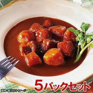MCC 業務用 ビーフシチュー 5食セット(300g×5パック) (エムシーシー食品)【レトルト食品】【jo_62】【】