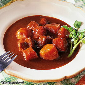 MCC 業務用 ビーフシチュー 1食(300g) (エムシーシー食品)【レトルト食品】【jo_62】【】