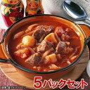MCC 業務用 ボルシチ 5食(300g×5パックセット) (エムシーシー食品)【レトルト食品】【jo_62】【】