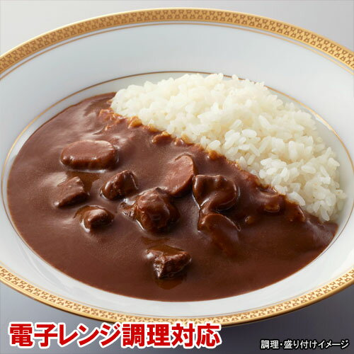 【Miyajima】ショコラビーフカレー 1食(170g)(チョコレートと赤ワインのカレー)(レトルトカレー)(電子レンジ調理対応)【宮島醤油】【jo_62】【p5】【ポイント5倍】