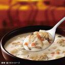 【SSK】シェフズリザーブ レンジでおいしい!ごちそうスープ「クラムチャウダー」1人前(150g)(電子レンジ調理対応)(スープ)(インスタントスープ)【jo_62】 【】【p5_tab】
