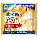 【トロナ】 本当に旨いピッツァが食べたい 5種のチーズ 1枚(175g) ナポリ風ピザ 冷凍食品 ピザ pizza 【re_26】【p5_tab】 【】