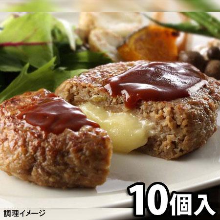 【ヤヨイ】 業務用 やわらかチーズハンバーグ120 1袋(10個入)(1200g)【冷凍食品】【re_26】【】