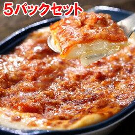 【デリグランデ】 ミートソースのラザニア 220g×5パックセット【ヤヨイ】(ラザニヤ ラザーニャ ラザニエ lasagne)【冷凍食品】【re_26】 【】