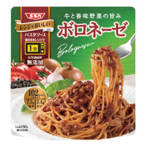 【SSK】【パスタソース】 レンジで美味しい 薫るパスタソース ポルチーニ茸のボロネーゼ 1人前(130g)(ミートソース スパゲティソース) 【jo_62】【】