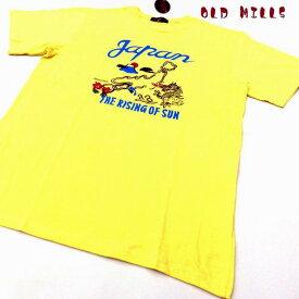 【今だけ送料無料!! は、店舗都合で突然終了します。】tシャツ メンズ 大きいサイズ 沖縄柄 綿100% Tシャツ 伸び止めテープ117974-14