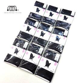 【今だけ送料無料!! は、店舗都合で突然終了します。】5足組◆レギンス 7分丈 M-L寸◆糸も縫製も、すべてが日本生産!職人仕上げの80デニール7分丈レギンス黒のみで5足組◆旭化成せんい(株)のロイカを使用!◆2600-04(1)(2)