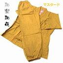 【おまかせ便で送料無料】作務衣 女性 レディース 作務衣 さむえ さむい◆天然素材 綿100%◆ゴム入りの『袖』『裾』◆…