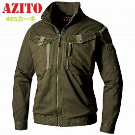 ワークジャケット メンズ◆アイトスAZITO◆綿バイオ加工のミリタリー風カジュアルワーク ジャケット◆21001