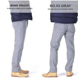 【今だけ送料無料!! は、店舗都合で突然終了します。】裏地 あったか パンツ メンズ もうズボン下は必要ありません!これ1本はくだけで冬の寒い日も快適に過ごせる。ROVER TRY 裏地あったかパンツ 5296