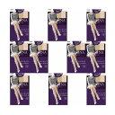 10足組◆グンゼ ストッキング 10足組◆グンゼSABRINA◆ハードパワー足首15hPaデイリーにはける本格着圧ストッキングです。SB326M◆SB326L