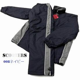 セットアップ メンズ 大きいサイズ SCOQTERS 暖か 中綿ジャケット+中綿パンツ 冬のウインドブレーカースーツ◆YA30224B