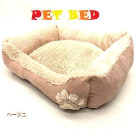 ペット ベット 犬 中綿増量 スクエア 肉球柄 冬の ペットベッド 横幅60cmの大型 外側マイクロ スゥエード×内側ボアフリース◆SD-32