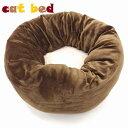 【送料無料】猫 ベッド 冬 ペットベッド ネコ用ベッド ネコツボ キャットベッド◆高級フランネル素材◆466475