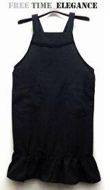 【おまかせ便で送料無料】エプロン 黒 フォーマル フリーサイズ 礼装用 ブラック フォーマル ポケット付 レディース エプロン 弔事 葬式 葬儀 通夜 法要 101-4255 黒