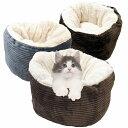 【おまかせ便で送料無料】猫 ベッド 冬 包まれて安心 猫をダメにする 猫ベッド 日々の睡眠はこのベッドにお任せ。洗える キャットハウス ペットベッド WM-22