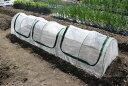 防虫ネット 菜園用らくらく防虫ネット 3M 作業窓3カ所(トンネル用防虫ネット 白色)