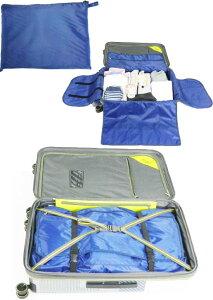 旅行整理バッグ スーツケース整理バッグ 旅行収納バッグ 青色 1個売り
