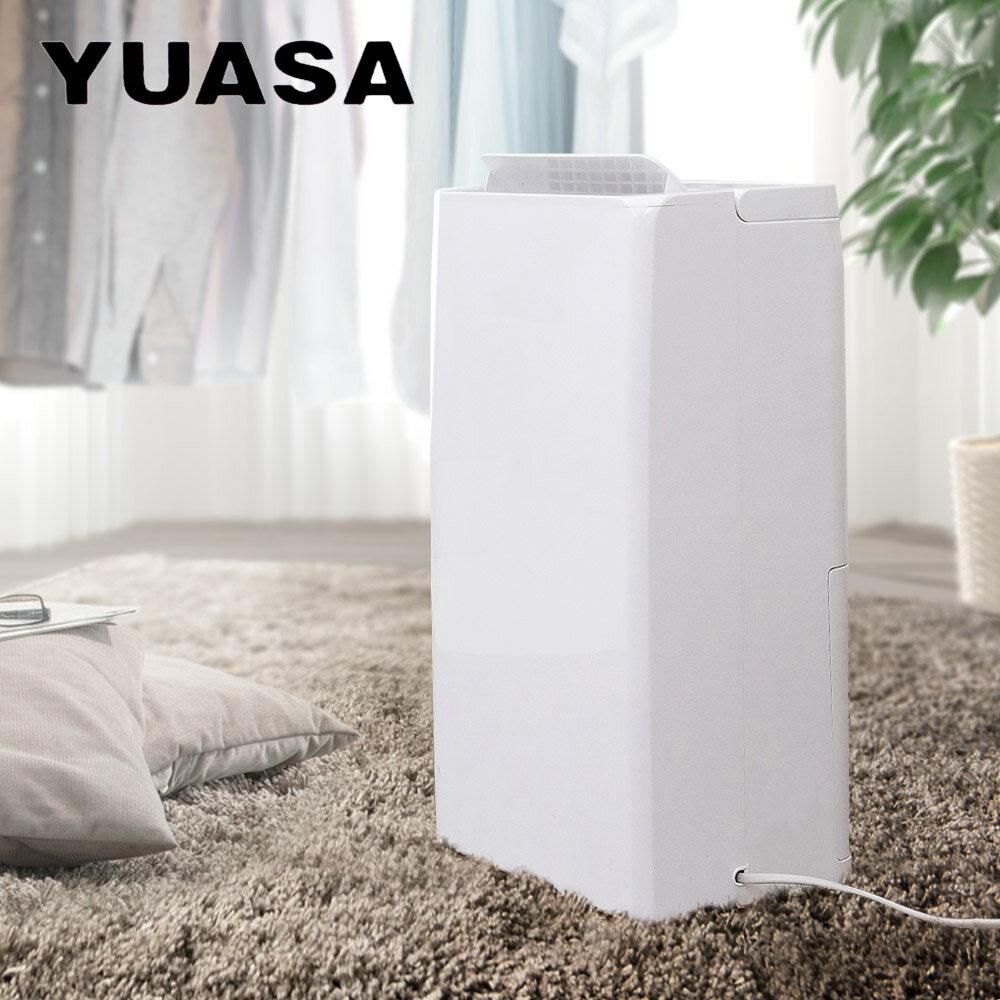 除湿器 1.8L コンプレッサー式 YUASA   除湿機 タンク容量 1.8リットル 静音仕様 省エネ 梅雨対策 室内干し パワフル