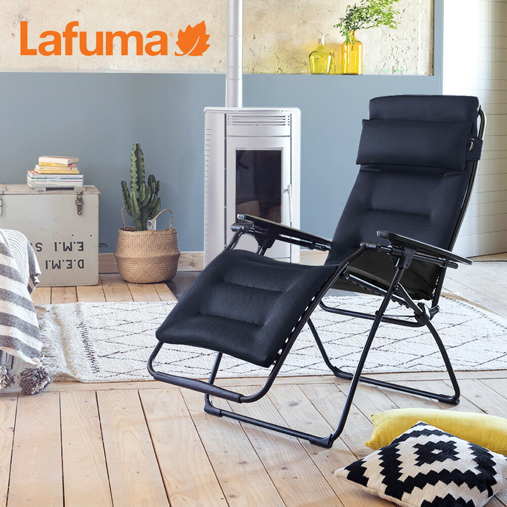 【代金引換不可】 フランス Lafuma (ラフマ) リラックスチェア Futura | リクライニングチェア リラクゼーションチェア チェア