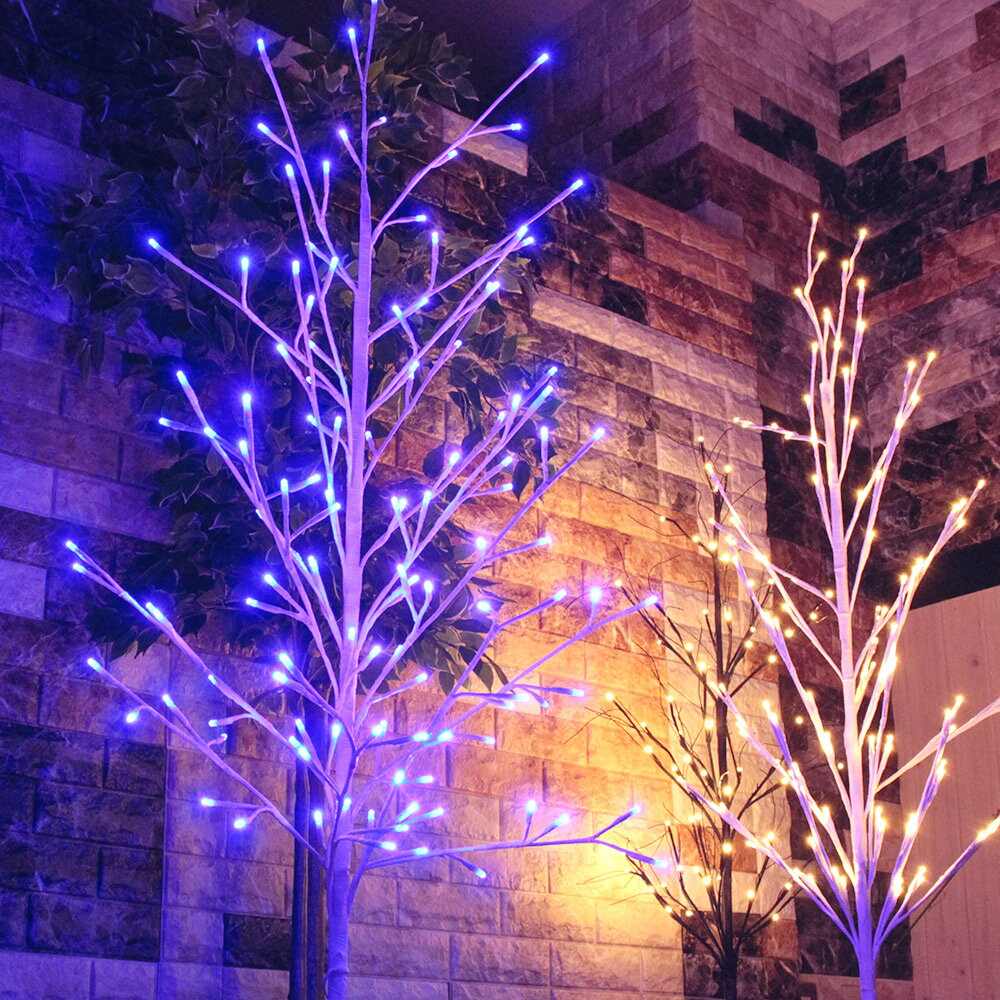 【12/25まで在庫がある限り、ずっとポイント20倍!!】LED イルミネーション ツリー 150cm   おしゃれ 屋外 ホワイト インテリア ブランチツリー クリスマスツリー ブランチ 2Dツリー オーナメント モチーフライト クリスマス イルミネー