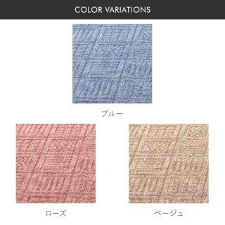 カーペットアンバー6畳_カラー画像