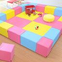 キッズブロック フルセット 230cm×230cm|キッズ プレイマット ブロック クッション フロアマット 赤ちゃん キッズル…