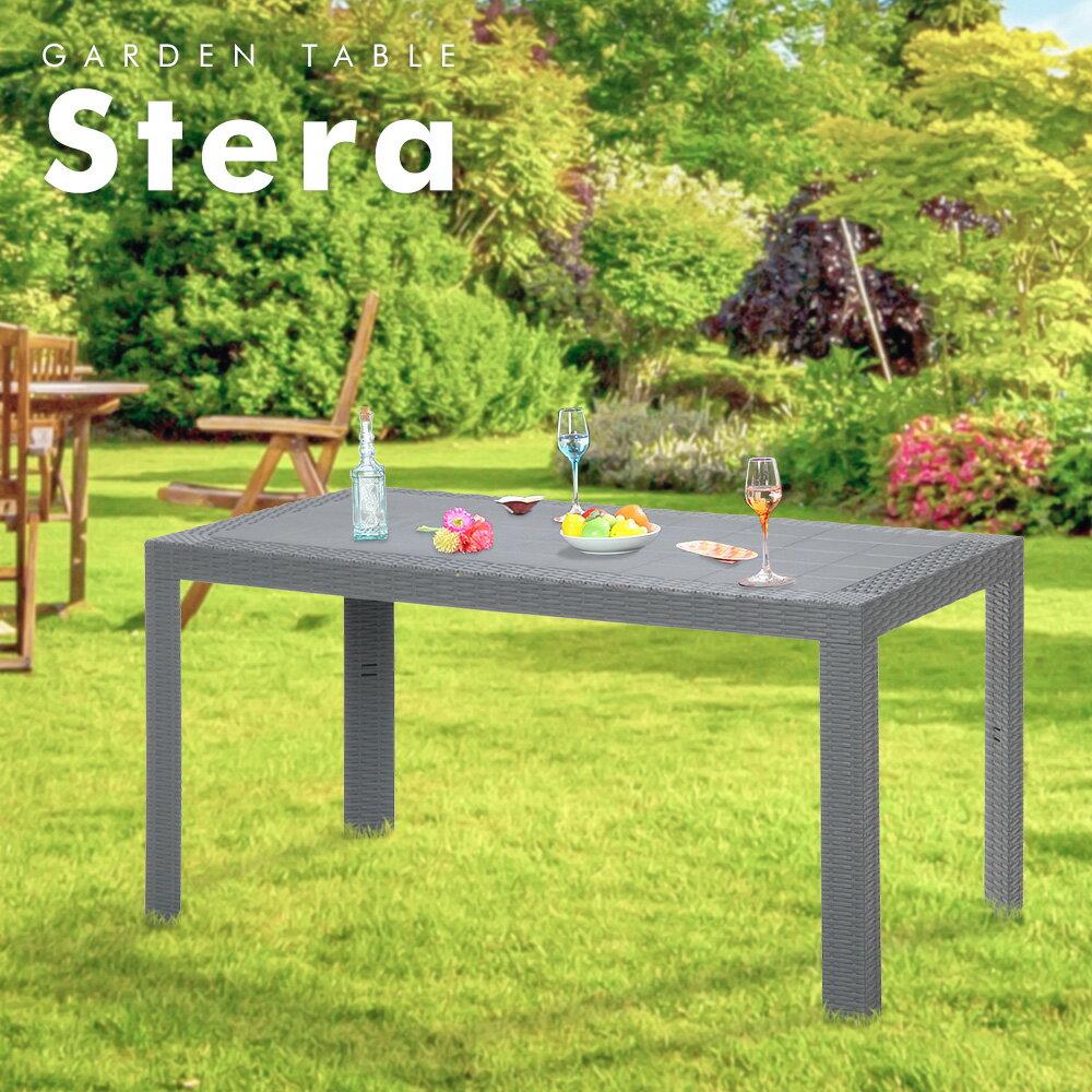 代金引換不可 ラタン調 テーブル Stera(ステラ) 80cm×140cm イタリア製 ガーデンテーブル プラスチック 庭 テラス デッキ ガーデンテーブル 屋外 ベランダ ガーデン ガーデンファニチャー 外 屋外 家具