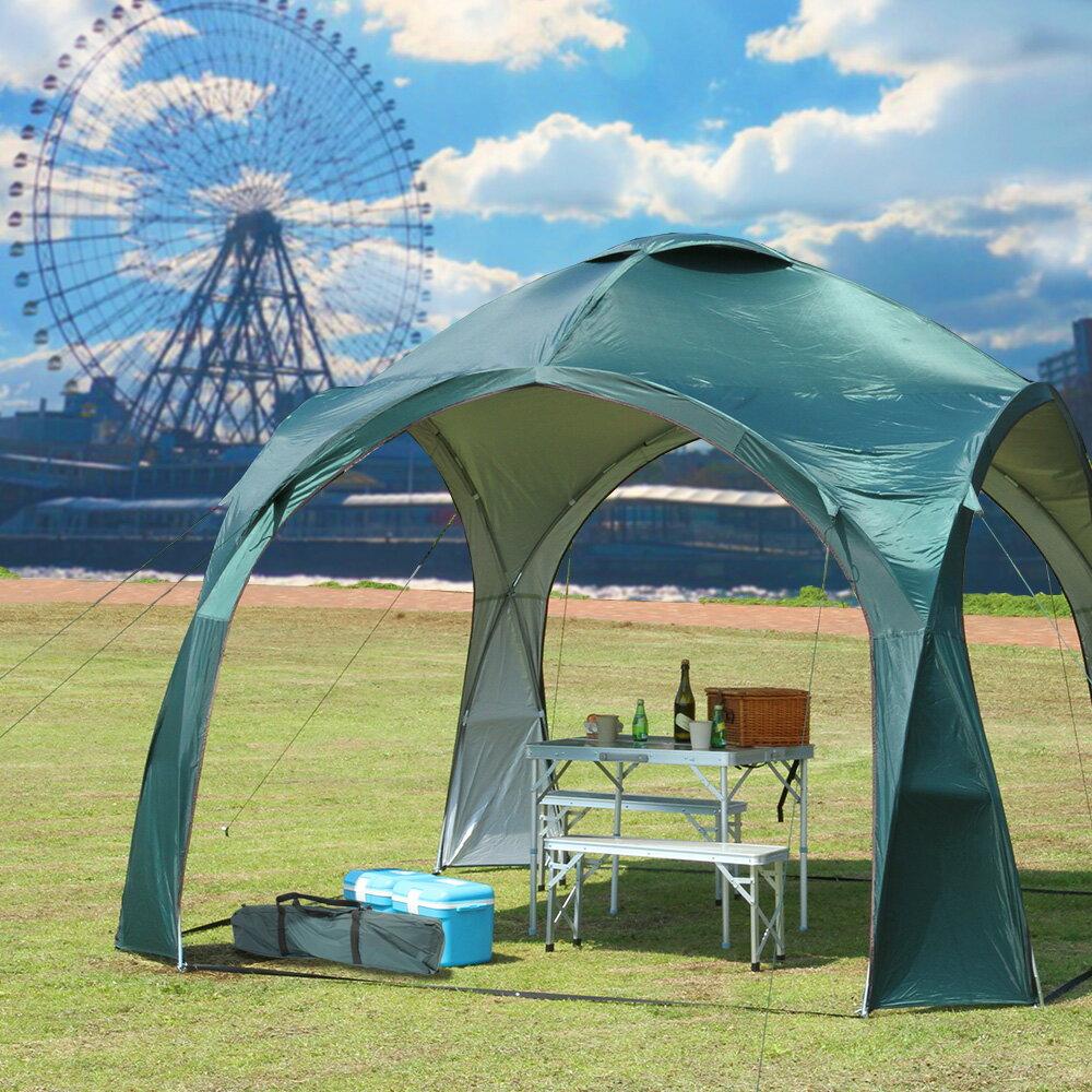 タープテント 320×320×260cm|収納バッグ付 大型 テント タープ タープテント シェルター サンシェード 日よけ イベント アウトドア キャンプ バーベキュー イベントテント アウトドア用品 アウトドアグッズ 日除け 日除けテント 日よけテント 大型テント キャンプ用品