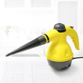 高圧蒸気洗浄機 ハンディースチームクリーナー | ハンディ コンパクトタイプ フローリング スチーム 油汚れ キッチン掃除 洗車 網戸掃除 水垢 風呂掃除