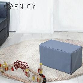 キッズブロック 長方形 | キッズコーナー ブロック クッション 赤ちゃん ベビー キッズスペース ウレタン キッズ キッズルーム ジョイント インテリア フローリング 床 傷防止 子供 つかまり立ち 子ども プレイ スペース スツール 椅子 子供用 キッズサークル