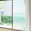 マドピタシート 90×180cm すりガラス対応 2枚セット | 遮熱シート 窓 省エネ 遮熱 UVカット 紫外線 カット 断熱 冷房…