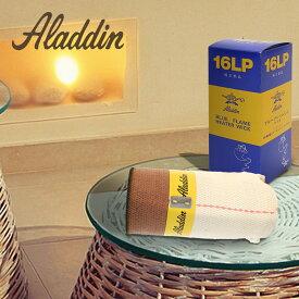 アラジン ブルーフレーム専用 取り換え芯 16LP | おしゃれ 暖房器具 レトロ リビング 寝室 あったか Aladdin 暖かい 高級 灯油 ブルーフレーム ブルーフレームヒーター 部品 替え芯 替芯 しん 芯 ストーブ 石油ストーブ