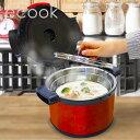 パール金属 エコック 真空 保温 調理 鍋 3.2L ブラウン H-8100 | おしゃれ 保温鍋 保温調理鍋 便利 調理器具 ステンレ…