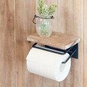 アンティーク調 トイレットペーパーホルダー 1連|木製 アンティーク DIY インテリア 雑貨 トイレ用品 生活雑貨 おし…